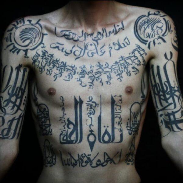 Тату на арабском языке0